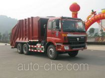 Shaohua GXZ5250ZYS rear loading garbage compactor truck