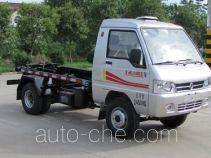 Sutong (Huai'an) HAC5020ZXX detachable body garbage truck