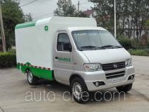 Sutong (Huai'an) HAC5021XTYEV1 electric sealed garbage container truck