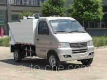 Sutong (Huai'an) HAC5021ZYSEV1 electric garbage compactor truck