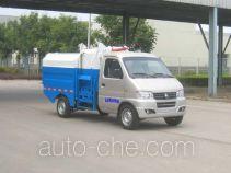苏通牌HAC5021ZZZEV1型纯电动自装卸式垃圾车