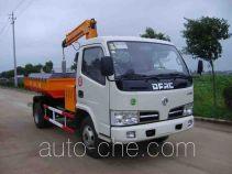 Sutong (Huai'an) HAC5051ZYC grab type manhole dredging truck