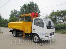 Sutong (Huai'an) HAC5073TQY dredging truck