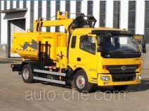 Sutong (Huai'an) HAC5080TQY dredging truck