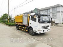 Sutong (Huai'an) HAC5090GXW sewage suction truck