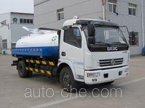 Sutong (Huai'an) HAC5095GXE suction truck