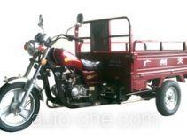 Haobao HB110ZH-A грузовой мото трицикл