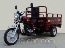 Haobao HB110ZH-C грузовой мото трицикл