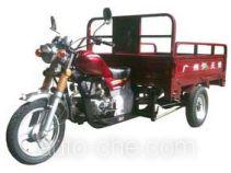 Haobao HB150ZH-A грузовой мото трицикл