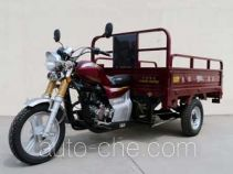 Haobao HB150ZH-C грузовой мото трицикл
