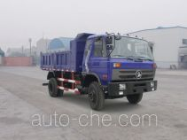 Shenfan HCG3110ZP самосвал