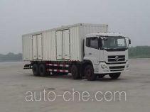 Shenfan HCG5311XXYA1 фургон (автофургон)