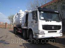 Changhua HCH5311GXP industrial vacuum truck