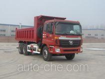 Hongchang Tianma HCL3253BJN41H6E4L dump truck