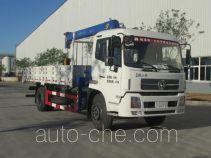 Hongchang Tianma HCL5160JSQDF4 truck mounted loader crane