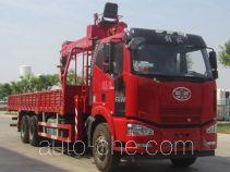 Hongchang Tianma HCL5250JSQCA4 truck mounted loader crane