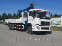 Hongchang Tianma HCL5250JSQDF4 truck mounted loader crane