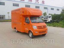 Huatong HCQ5020XSHFJ5 автолавка