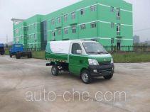 华通牌HCQ5022ZLJCS型自卸式垃圾车