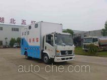 Huatong HCQ5040XDWE5 автолавка