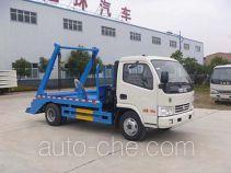 华通牌HCQ5045ZBSE5型摆臂式垃圾车