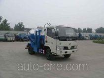 Huatong HCQ5070TCADFA автомобиль для перевозки пищевых отходов