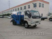 Huatong HCQ5070TCAHF автомобиль для перевозки пищевых отходов