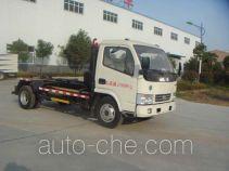 Huatong HCQ5070ZXXEQ5 мусоровоз с отсоединяемым кузовом