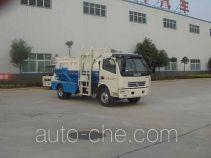 Huatong HCQ5080TCADFA автомобиль для перевозки пищевых отходов