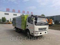 Huatong HCQ5080TXCE5 дорожный пылесос