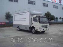 Huatong HCQ5080XCCDFA мобильный пункт общественного питания
