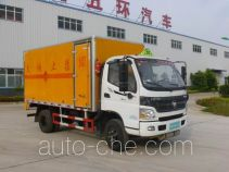 Huatong HCQ5080XQYB explosives transport truck