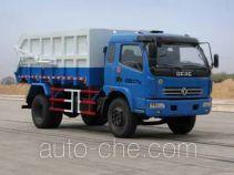 华通牌HCQ5080ZLJDF型自卸式垃圾车