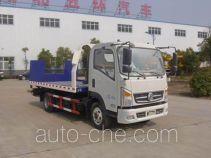 Huatong HCQ5081TQZSE5 wrecker