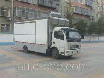 华通牌HCQ5082XCCE5型餐车