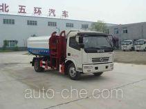 Huatong HCQ5081ZZZDFA мусоровоз с механизмом самопогрузки