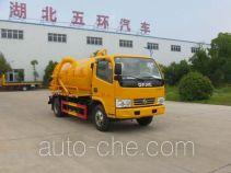 Huatong HCQ5082GXWE5 sewage suction truck