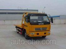Huatong HCQ5080TQZE5 wrecker