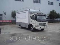 Huatong HCQ5111XCCDFA food service vehicle