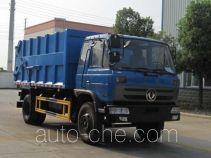 华通牌HCQ5128ZLJGL型自卸式垃圾车