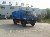 Huatong HCQ5128ZLJGL самосвал мусоровоз