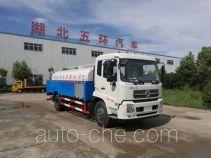 Huatong HCQ5160GQXDL5 street sprinkler truck