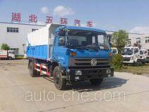 Huatong HCQ5162ZDJGKJ docking garbage compactor truck