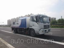 华建牌车载式混凝土泵车