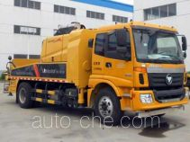 Hold HDL5132THB truck mounted concrete pump