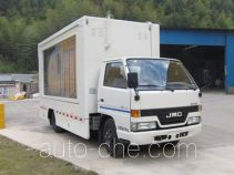 Haidexin HDX5040XDW автолавка