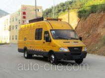 Haidexin HDX5051XXH автомобиль технической помощи