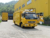 Haidexin HDX5060XDYC5DFC1 power supply truck