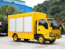 Haidexin HDX5070XGC инженерный автомобиль энергослужбы