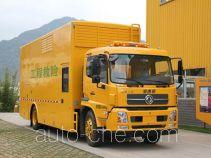 Haidexin HDX5101XXH автомобиль технической помощи